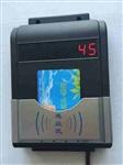 淋浴热水控制器 IC卡洗澡控制系统 打卡淋浴器