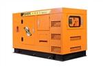 电启动150千瓦静音柴油发电机户外施工用