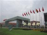 蚌埠錐形旗桿廠-專業生產紅旗桿廠-旗桿配件,旗桿廠