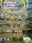购物广场卖场商业中心大型中厅球吊饰铭星灯饰专业定制