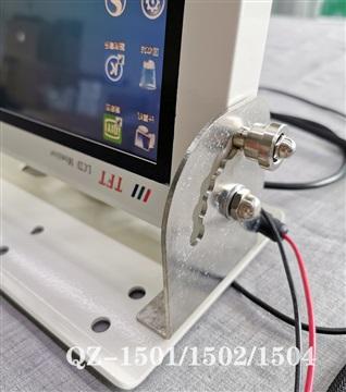 歐視卡15寸前折吸頂車載顯示器QZ-1501