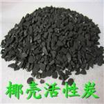 嘉兴椰壳活性炭供应商,鸿润环保活性炭系列产品推荐