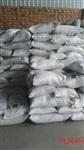 供應長治粉狀硫酸鋁廠家貨物充足 品種齊全