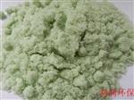 供应晋中硫酸亚铁肥料厂家品种齐全 货源充足