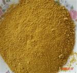 宝鸡喷雾干燥剂聚合氯化铝生产厂家质优价平 价格公道