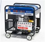 柴油电焊机带发电TO300A