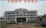 南京旗杆厂江北旗杆厂南京锥形旗杆生产厂家