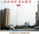 苏州国旗杆-昆山品牌旗杆厂-江阴旗杆,常熟旗杆厂