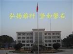 扬州旗杆厂家-专业生产旗杆厂-国旗杆,弘扬旗杆厂