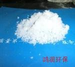 供應靈武一水硫酸鋅生產廠家品質保證 廠家直銷