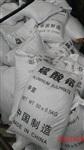 供應淄博低鐵硫酸鋁生產廠家功能齊全 用途廣泛