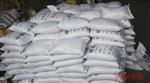 供应乌海粉状硫酸铝生产厂家价格公道 货物充足