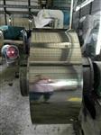 台北市价格低-电厂电站材料不锈钢打包带-生产厂家