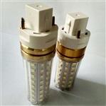 G24横插灯LED横插灯g24节能灯