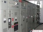 上海市二手配电箱回收,回收各种配电柜,配电设备回收