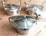 供应DN200卫生级快开人孔温州不锈钢人孔桶YAB
