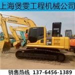 二手小松PC240LC-8MO挖掘机价格/参数/图