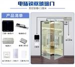 深圳市门禁系统安装