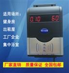 IC卡水控机,水控系统,计费洗澡水控机