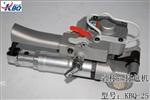 KBQ-25气动摩擦粘合式打包机工作原理