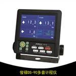 南京俊禄DS-90 量程大 多功能多普计程仪