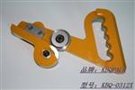 拉鐵皮 切鍍鋅板 專用KBQ-0312X圓盤拉剪