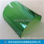 防塵罩 半透明有機玻璃玻璃罩 亞克力防塵罩