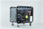350A自發電電焊機廠家報價