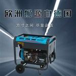 6千瓦单相汽油发电机价格