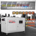 40kw静音汽油发电机工程应急