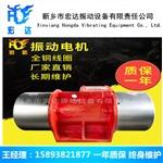 MVE1200/3三相振动源电动机