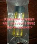 反,反-2,4-己二烯醛醋酸酯1516-17-2