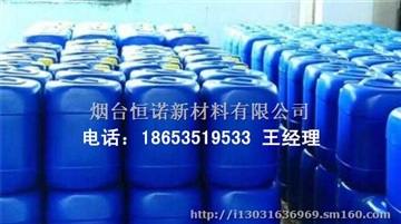 恒诺SAMNOX4012高抗磨切削油不锈钢加工油