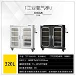 深圳氮气柜用于存放敏感元器件-防强氧化防静电等功