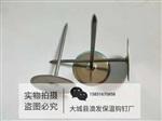 厂家生产空调焊接风管保温钉圆盘保温钉镀锌焊接保温钉