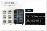 上海防潮箱新价格表全年电子防潮箱市场走势-上海川