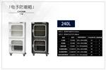 惠州防潮箱(新报价)珠海电子防潮箱(质保5年)价优