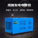 GT-400TSI直流400A發電電焊機