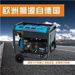 B-8500GDI高原用8KW汽油发电机