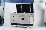 ATS全自动15kw静音柴油发电机