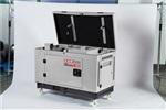 公司使用15千瓦静音柴油发电机