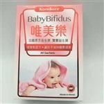 唯美樂寶寶益生菌