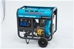 5KW汽油發電機B-6500GDI