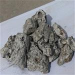 长期供应哈萨克斯坦高碳铬铁(哈铁)