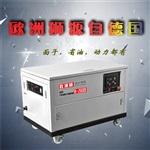 20kw低噪音汽油发电机报价