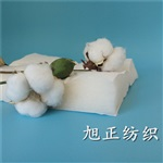 棉花水洗保暖絮片 嬰兒睡袋定型棉