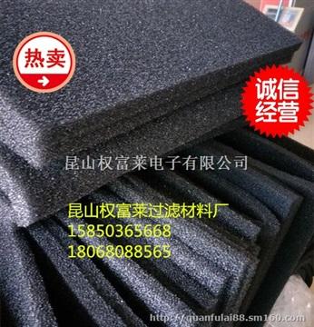 环保冷却塔聚氨酯消音毯冷却塔消音棉