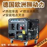 350A柴油發電電焊機高原用