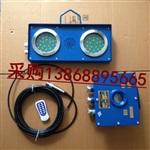 礦用隔爆兼本安型水位報警裝置ZSB127-Z高低報