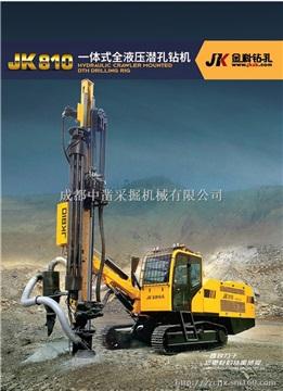 宣化金科JK810一体式全液压履带式潜孔钻机